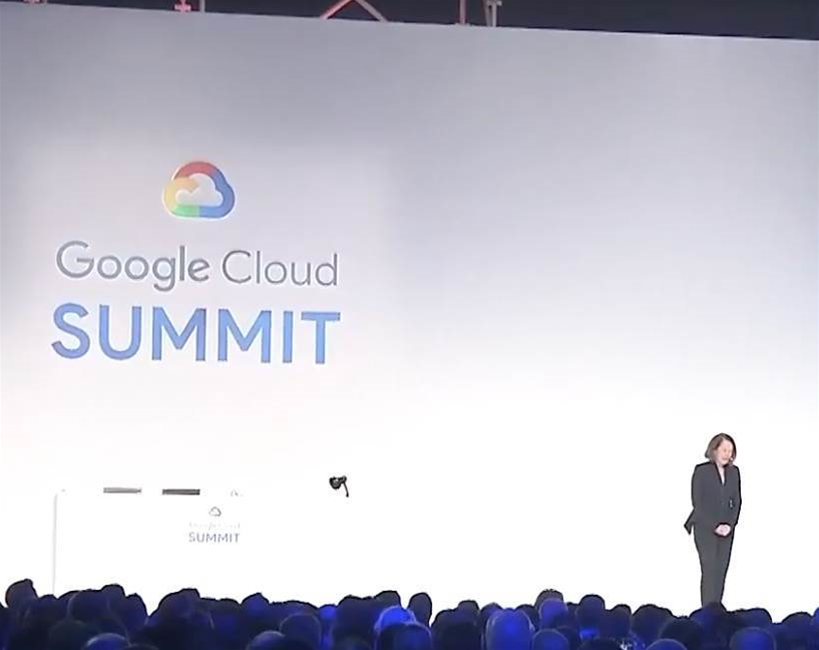 ANZ puts Google cloud to work on its institutional data