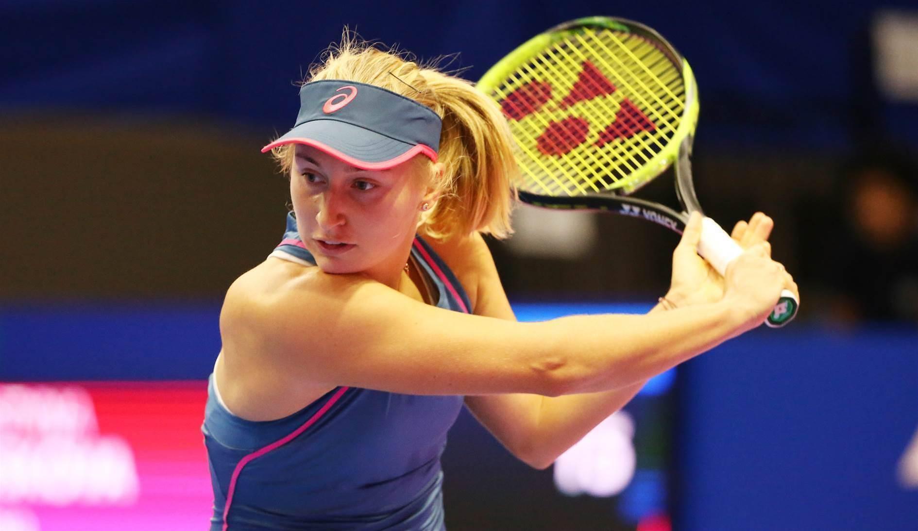 Gavrilova come back in Pan Pacific Open