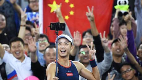 'A stronger body': The perplexing journey of Ash Barty's next opponent, Wang Qiang