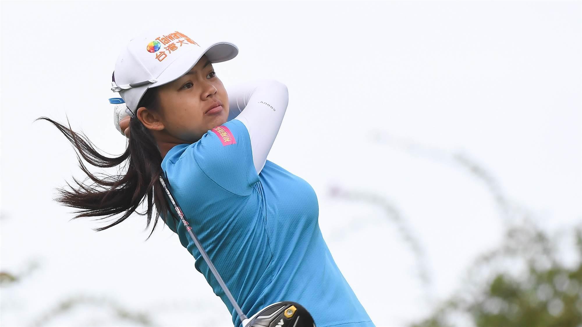 Yani Tseng: Hsu will win the Women's Open