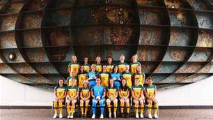 'Dudes with massive guns': The unique Young Matildas experience