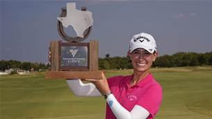 LPGA: Rookie Knight claims rare victory