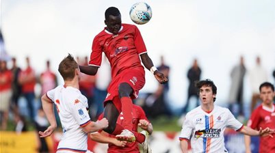 From lost in South Sudan to Australia's fastest-rising young striker