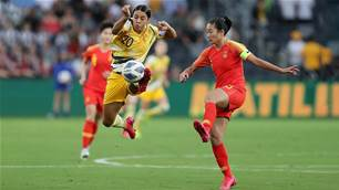 Matildas seek to crack 'park the bus' code