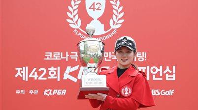 Park Hyun-kyung wins KLPGA Championship