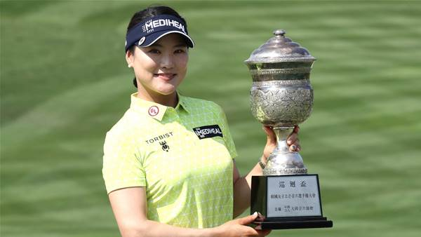 Returning Ryu wins Korea Women's Open