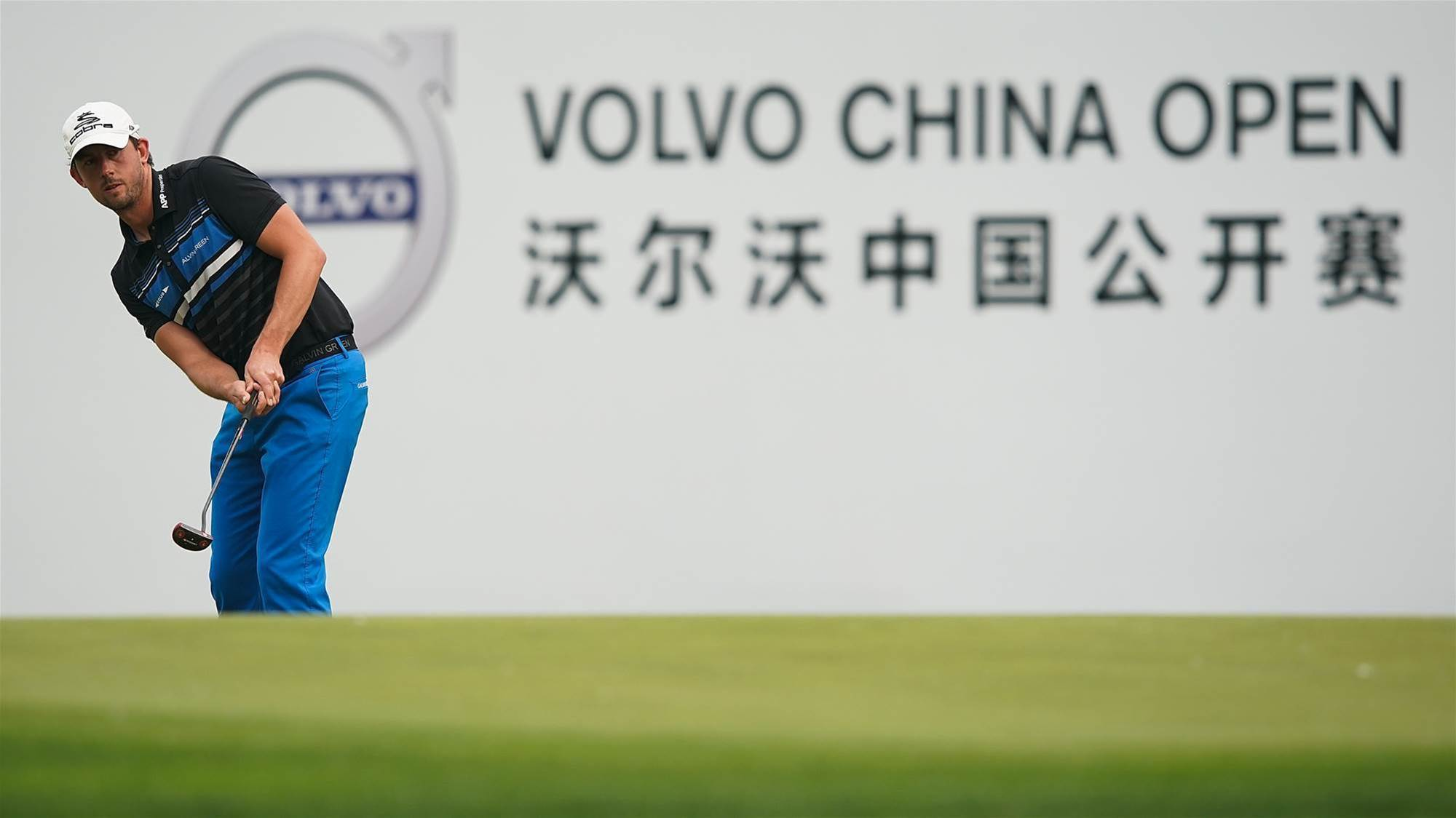 European & Asian Tours sanction China Open