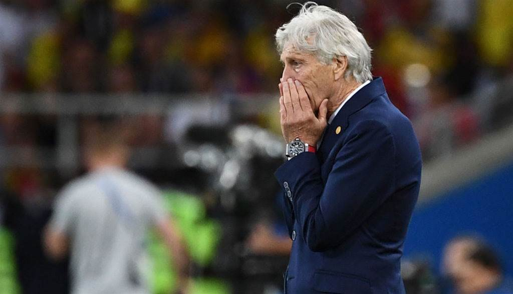 Colombia coach Pekerman unsure of his national team future