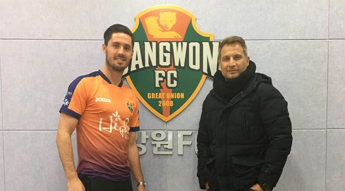 McGowan signs with Korean club
