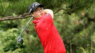 Hwang takes control of the Korea Open