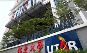 Malaysia University sets up next-gen Wi-Fi 6 campus network using H3C
