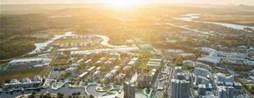 Maroochydore to host intelligent lighting pilot