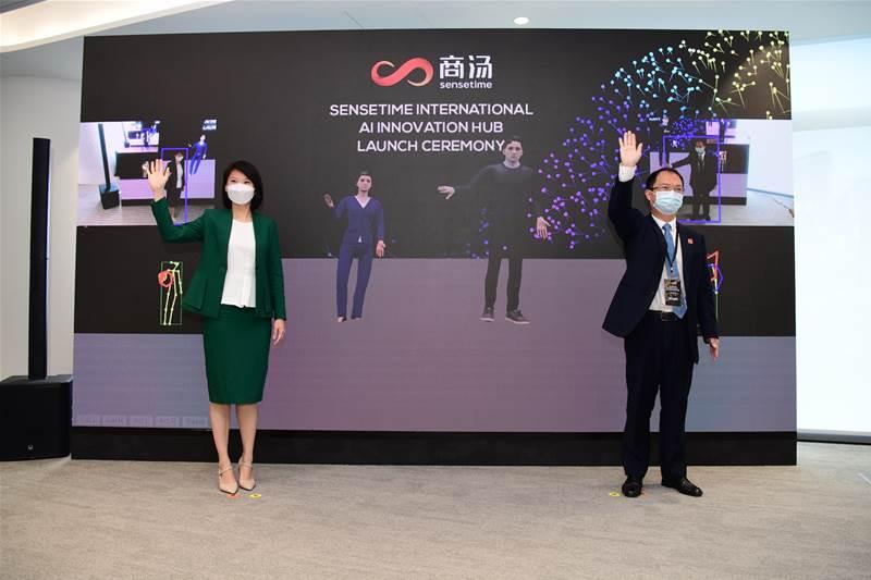SenseTime opens its SenseTime International AI Innovation Hub in Singapore
