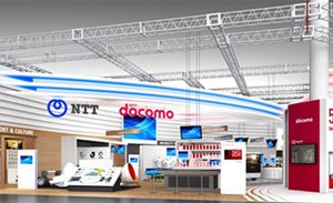 Japan's NTT Docomo turns to Samsung for 5G networks