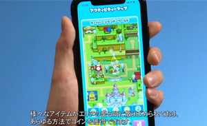 Super Nintendo World introduces wearable tech and AR interactive experiences