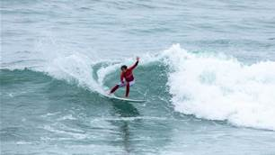 How Are The First Two Surfers Picked For The Olympics Unknown Peruvians?