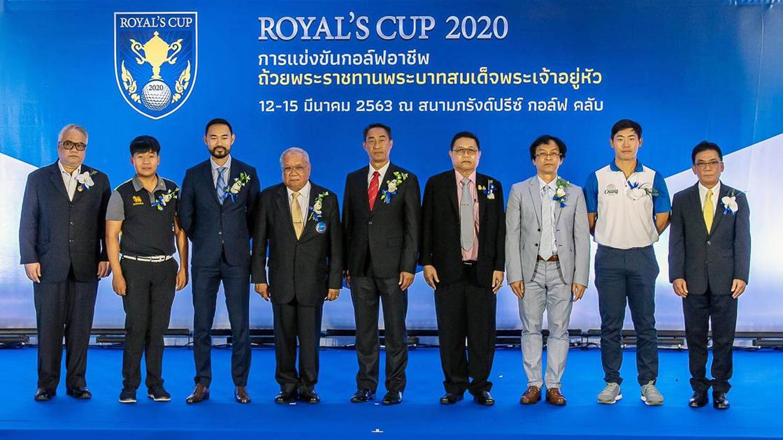 Royal's Cup 2020 receives strong automotive backing