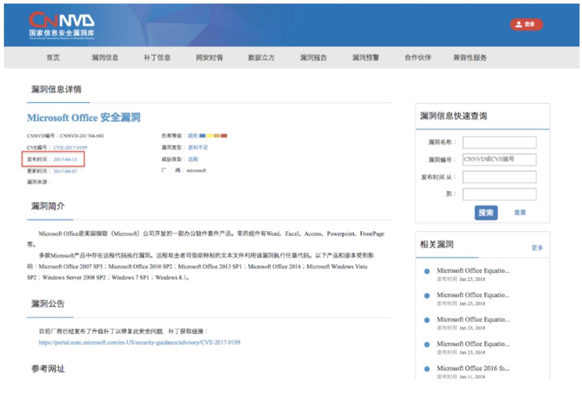 China delayed flaw notification to exploit them: researchers