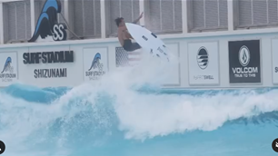 The Olympic Dream – Surfing Event Held in this Wavepool
