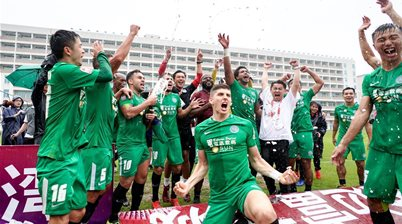 Aussie striker 'delighted' after win in China confirms title