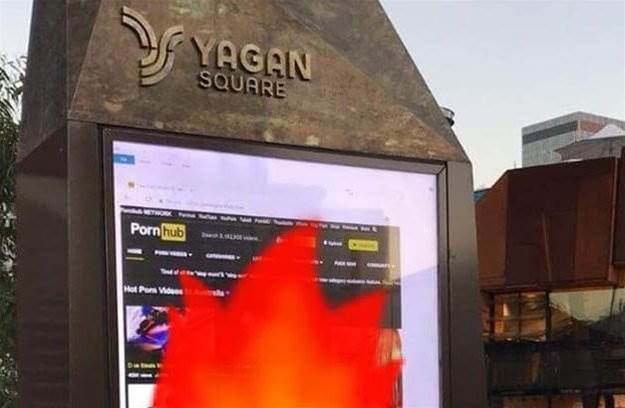 Browser left open on Perth's Yagan Square touchscreen