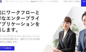 Appian set ups Japan office in regional expansion