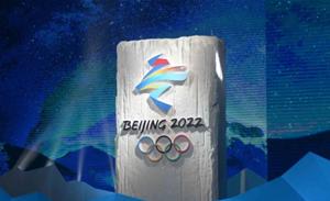 MediaKind brings 4K UHD to Beijing TV sporting channels