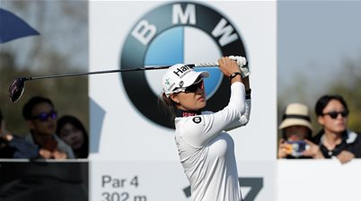 The Preview: BMW Ladies Championship