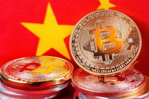 China passes cryptography law as gears up for digital currency