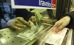 Travelex offline after 'software virus' attack