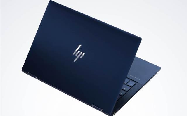HP Inc releases new business notebook - the Elite Dragonfly
