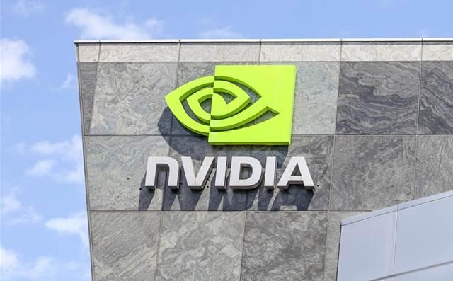 Nvidia reveals Arm-based data centre CPU