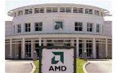 AMD donates US$15M in HPC systems to fight coronavirus