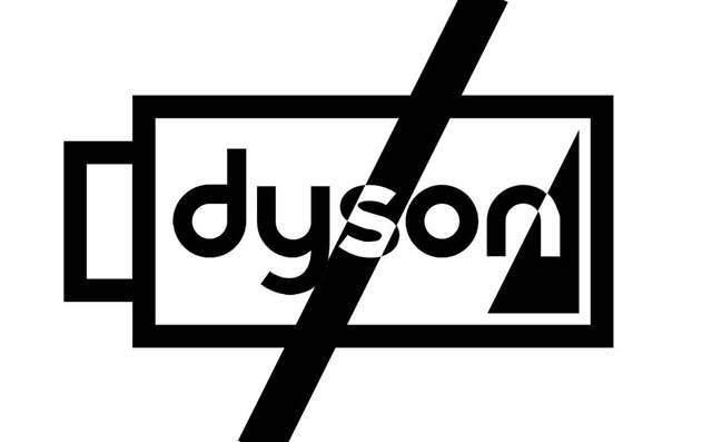Dyson scraps electric car project