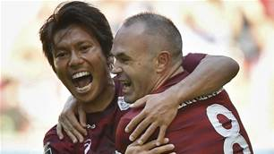 A-League's Wanderers acquire 'versatile' Japanese attacker