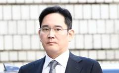 Outside panel to review Samsung heir's case