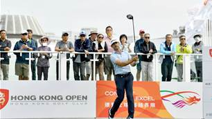 Ormsby tied at the top in Hong Kong