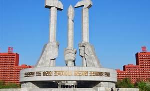 North Korea denies it amassed US$2bn through cyberattacks on banks