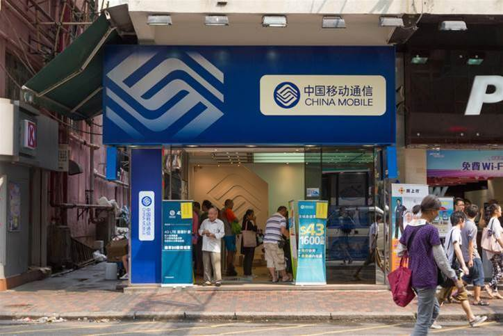 FCC set to block China Mobile bid to provide US services