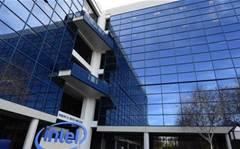 Intel reveals product roadmap