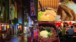 RWC19: Get a taste for Japan