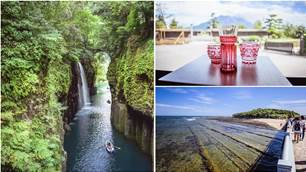 RWC19: The Natural Allure of Kyushu
