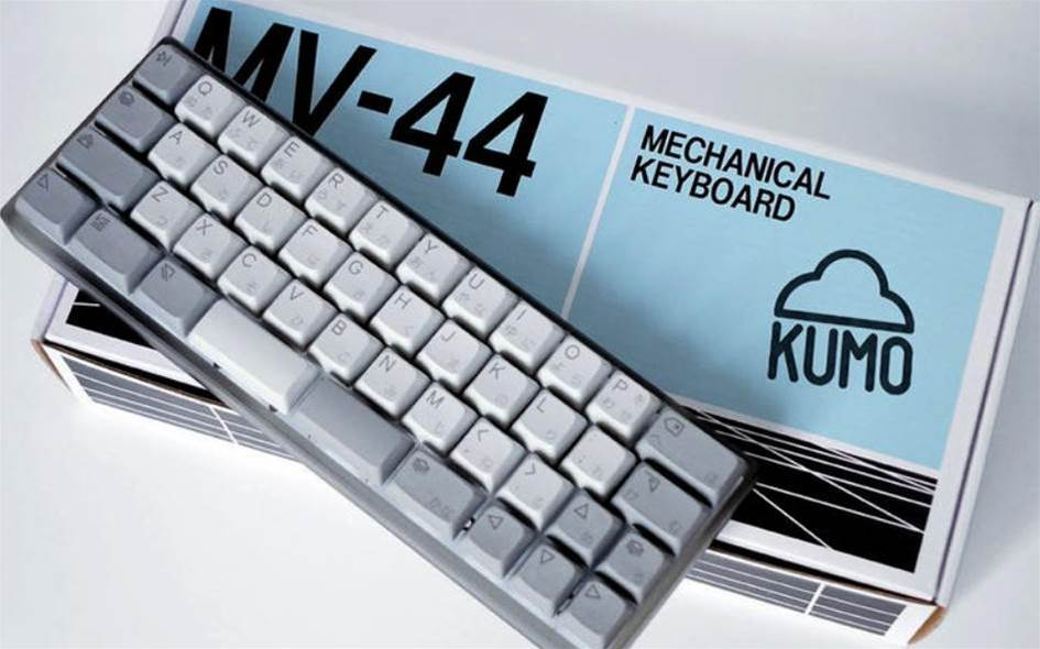 KUMO is a tiny and fully programmable mechanical keyboard with hot-swappable keys