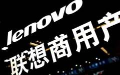 Lenovo schedules virtual partner event for October