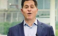 Michael Dell forms new acquisition company