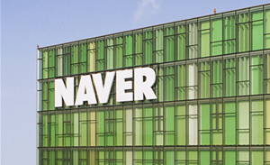Naver sets up AI research facility in Vietnam