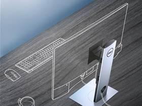 Meet the 'zero-footprint' PC