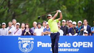 ASIAN TOUR: Defending champion Gangjee takes halfway lead at Panasonic Open