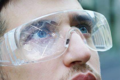 Intel said to be selling majority stake in AR glasses biz