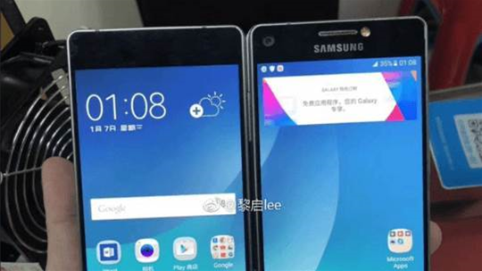 Samsung's cancelled 'Project V' foldable phone surfaces online